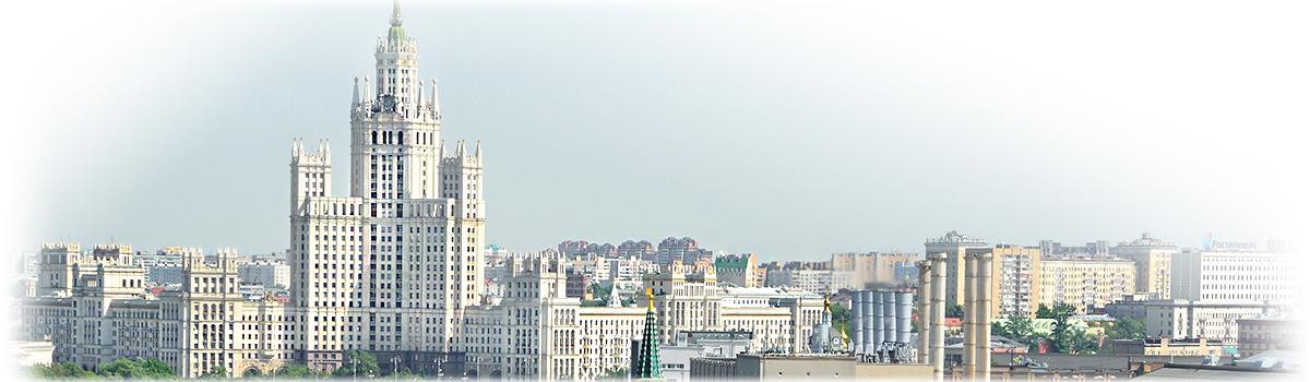 Работа в России. Вакансии и резюме Москвы, Новосибирска, Питера